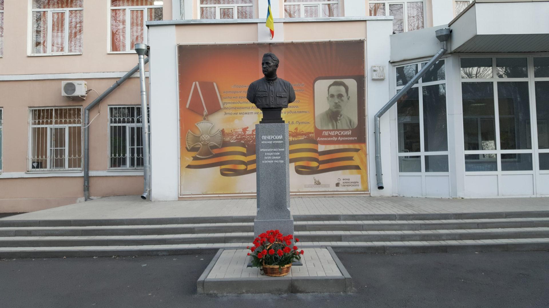 В Ростове-на-Дону прошли мероприятия памяти Александра Печерского