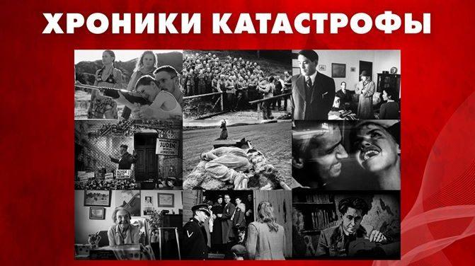 «Хроники катастрофы» в Новой Третьяковке