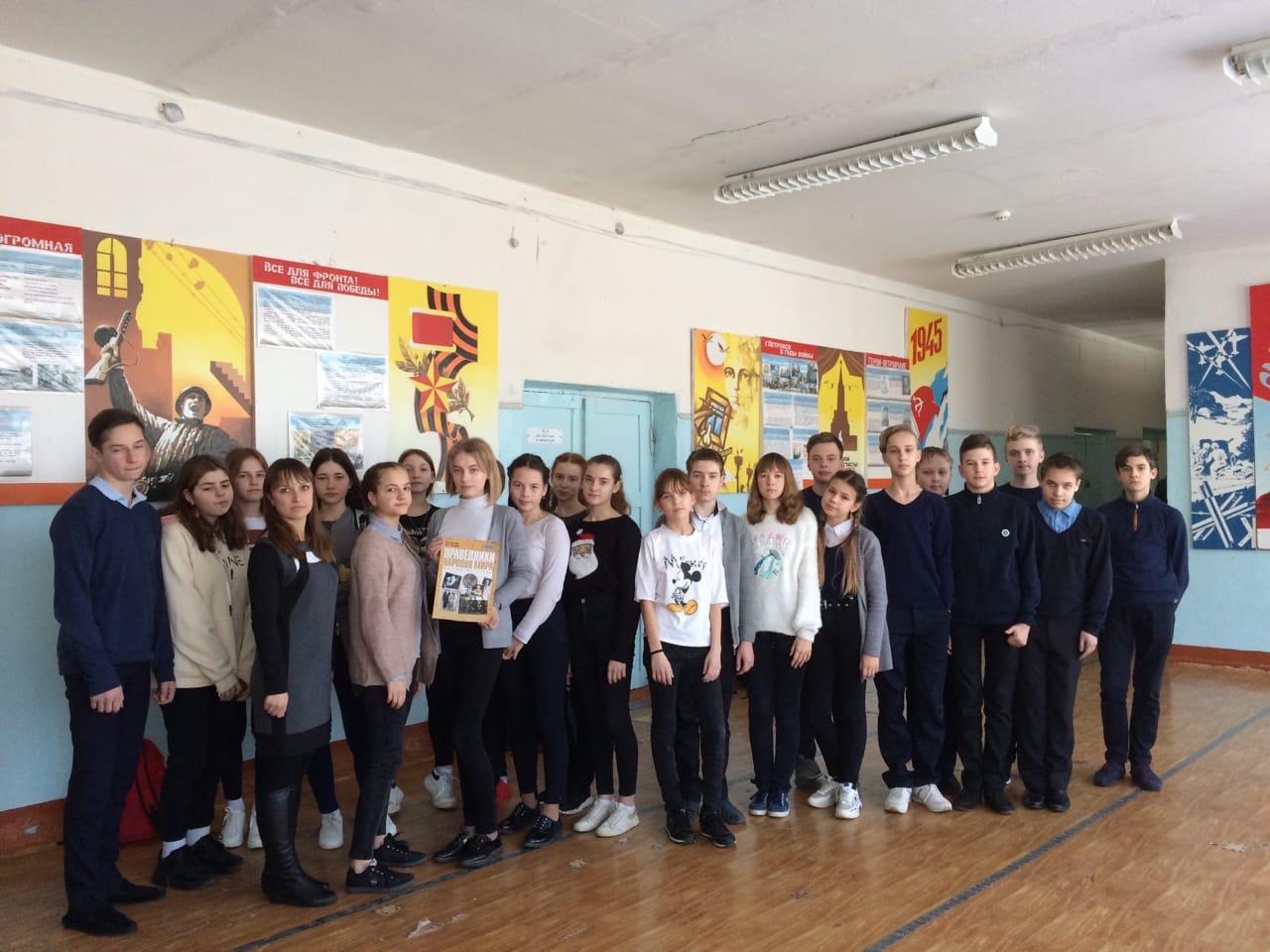 «Праведники народов мира» — урок для учащихся города Петровска Саратовской области