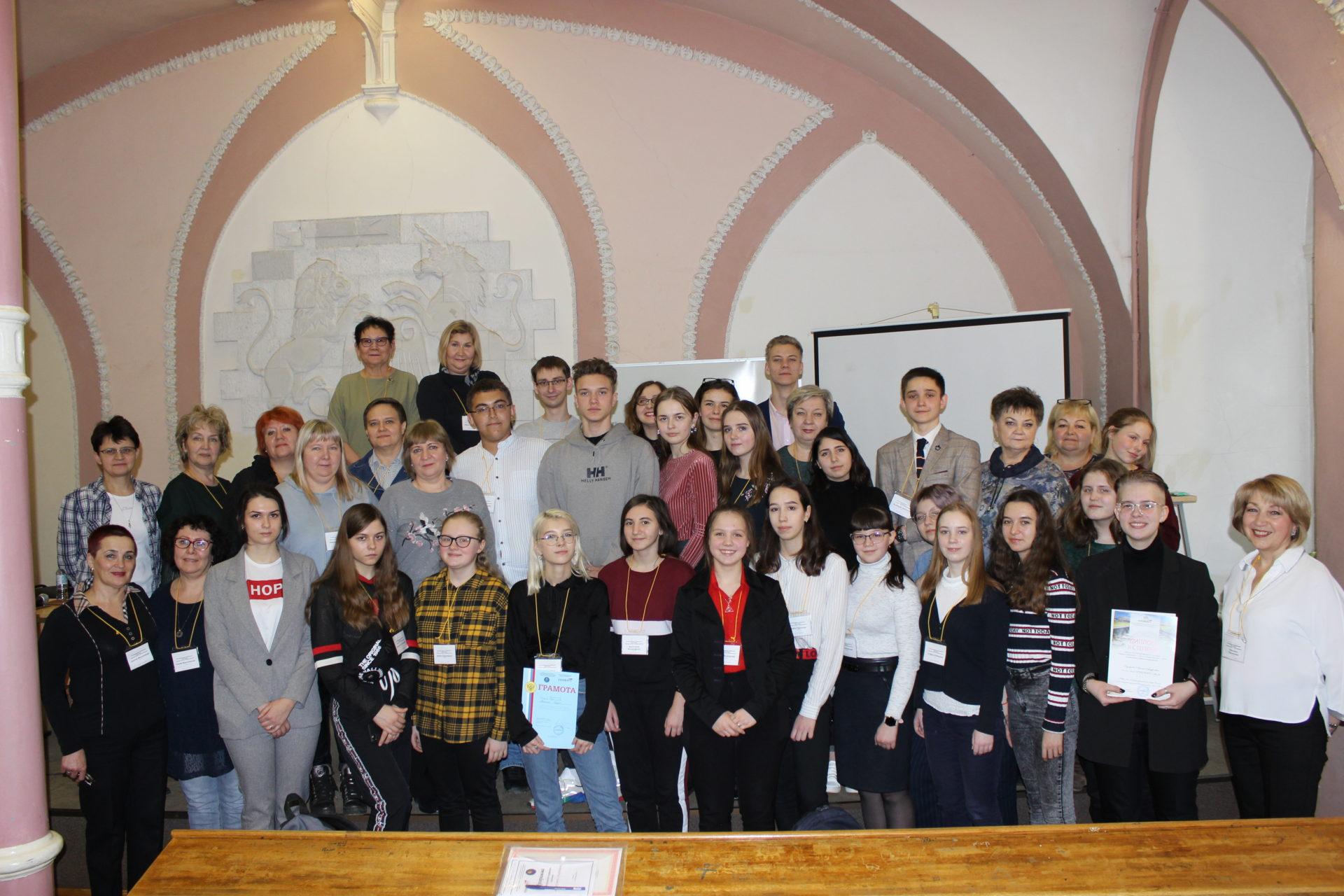 Международная конференция школьников: второй и третий день работы