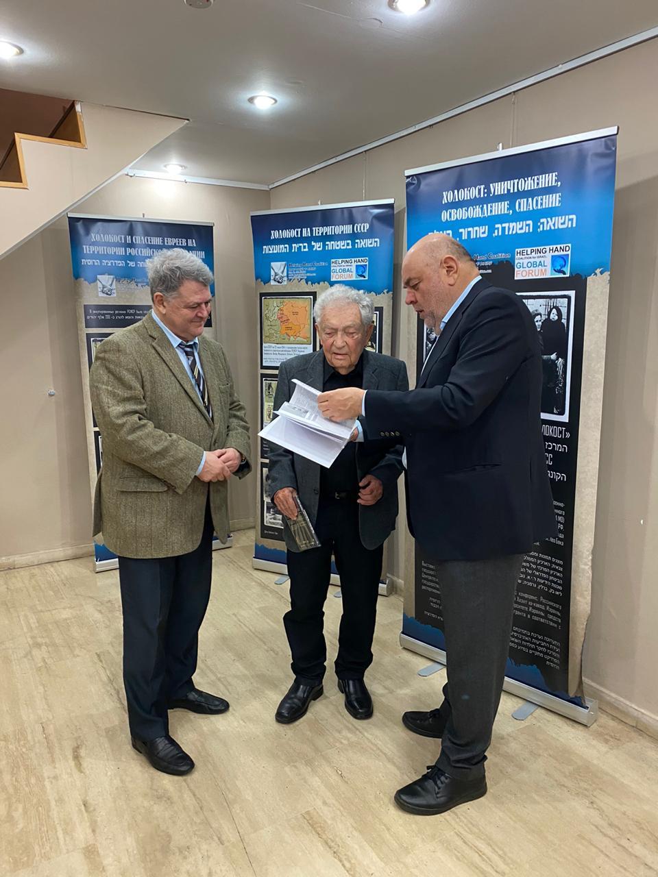 Выставка и конференция в Тель-Авиве