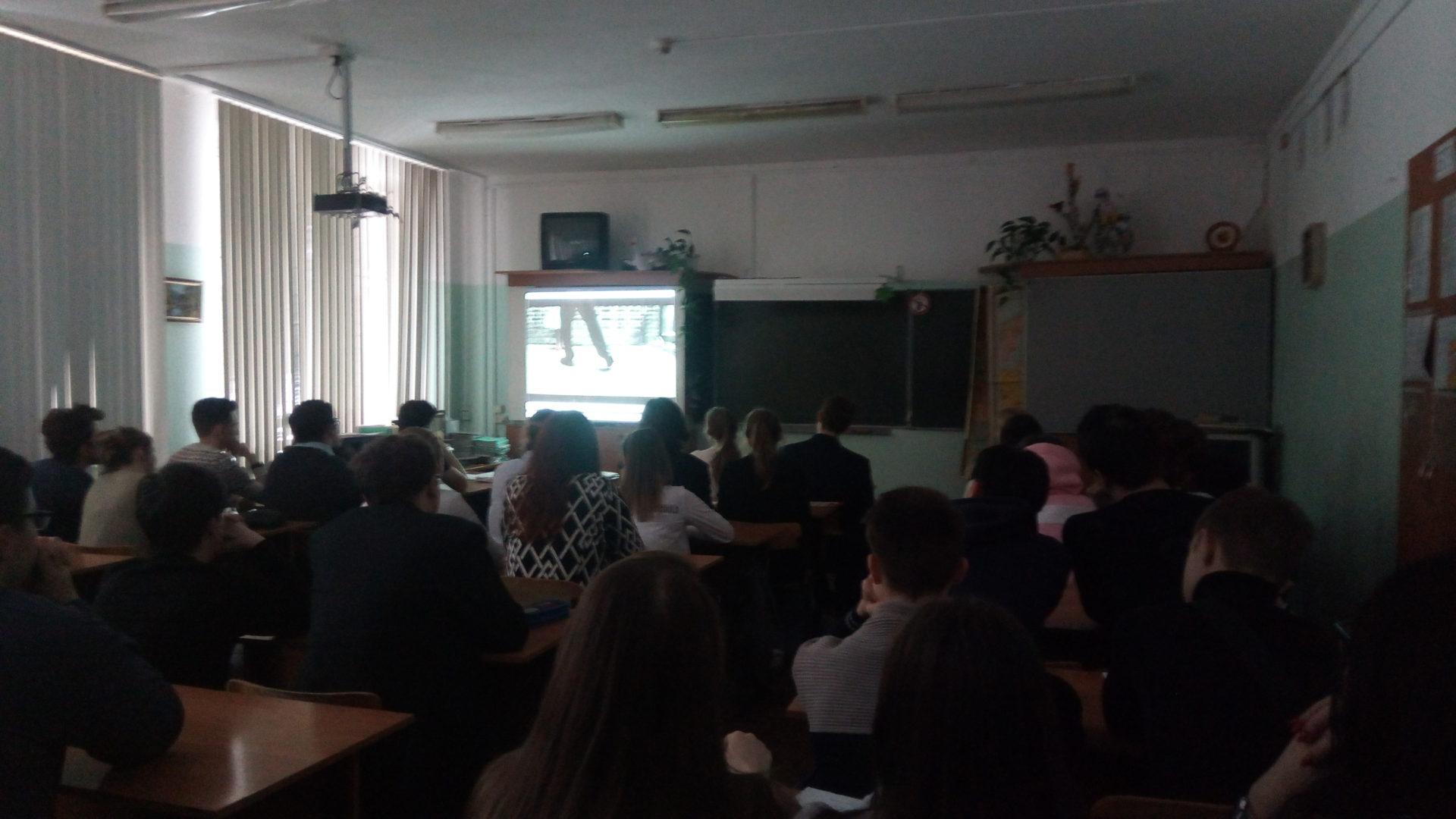 Просмотр и обсуждение фильма «Туфельки» в ярославской Школе № 13