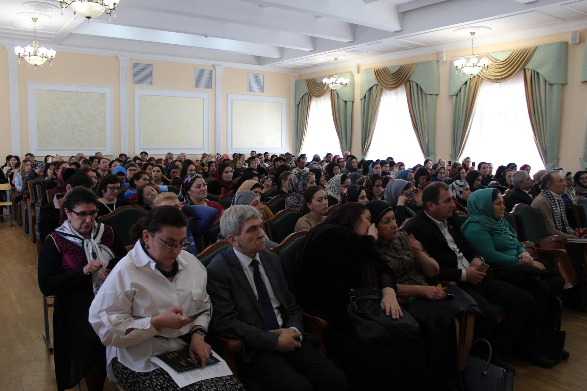 Республиканская конференция в Дагестане