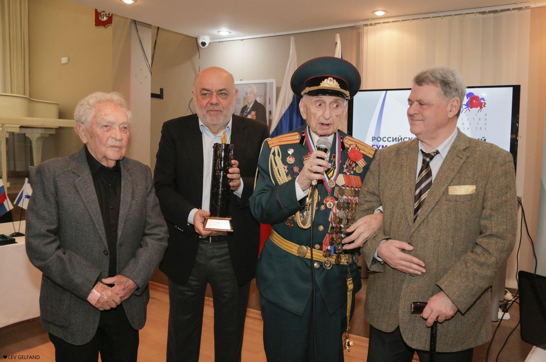 Ицхаку Араду вручена премия «Хранитель памяти»