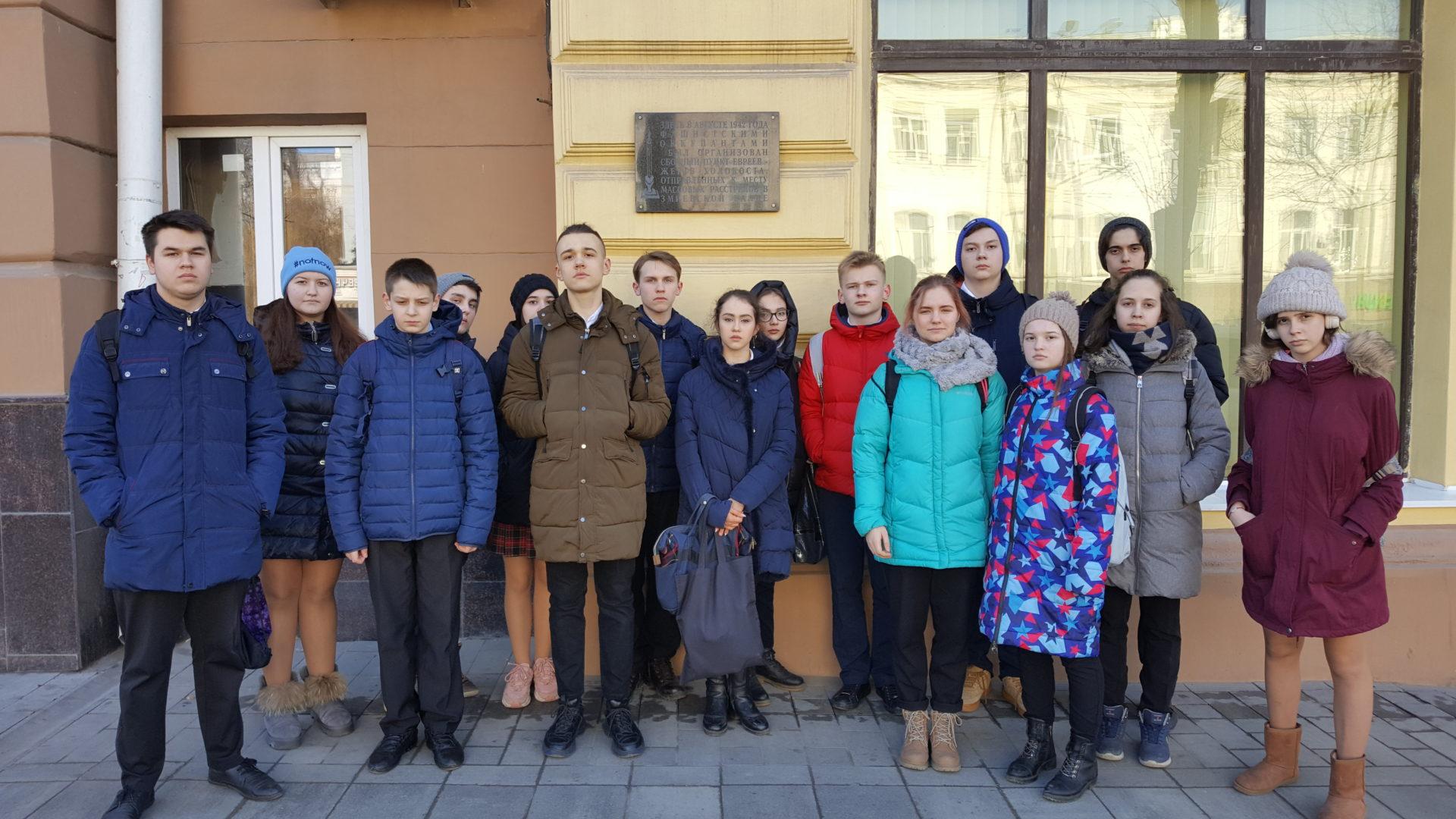 Гимназия имени Печерского почтила память жертв Холокоста