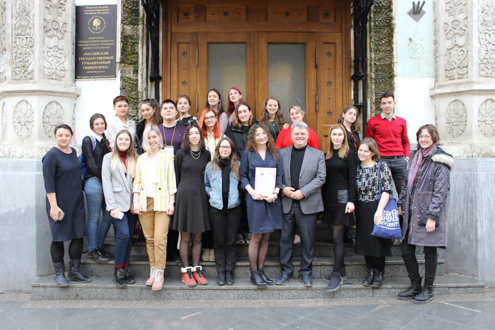 Международная конференция студентов и молодых учёных