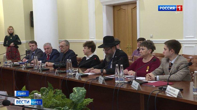 Участник конференции «Холокост: память и предупреждение» встретился с губернатором Орловской области