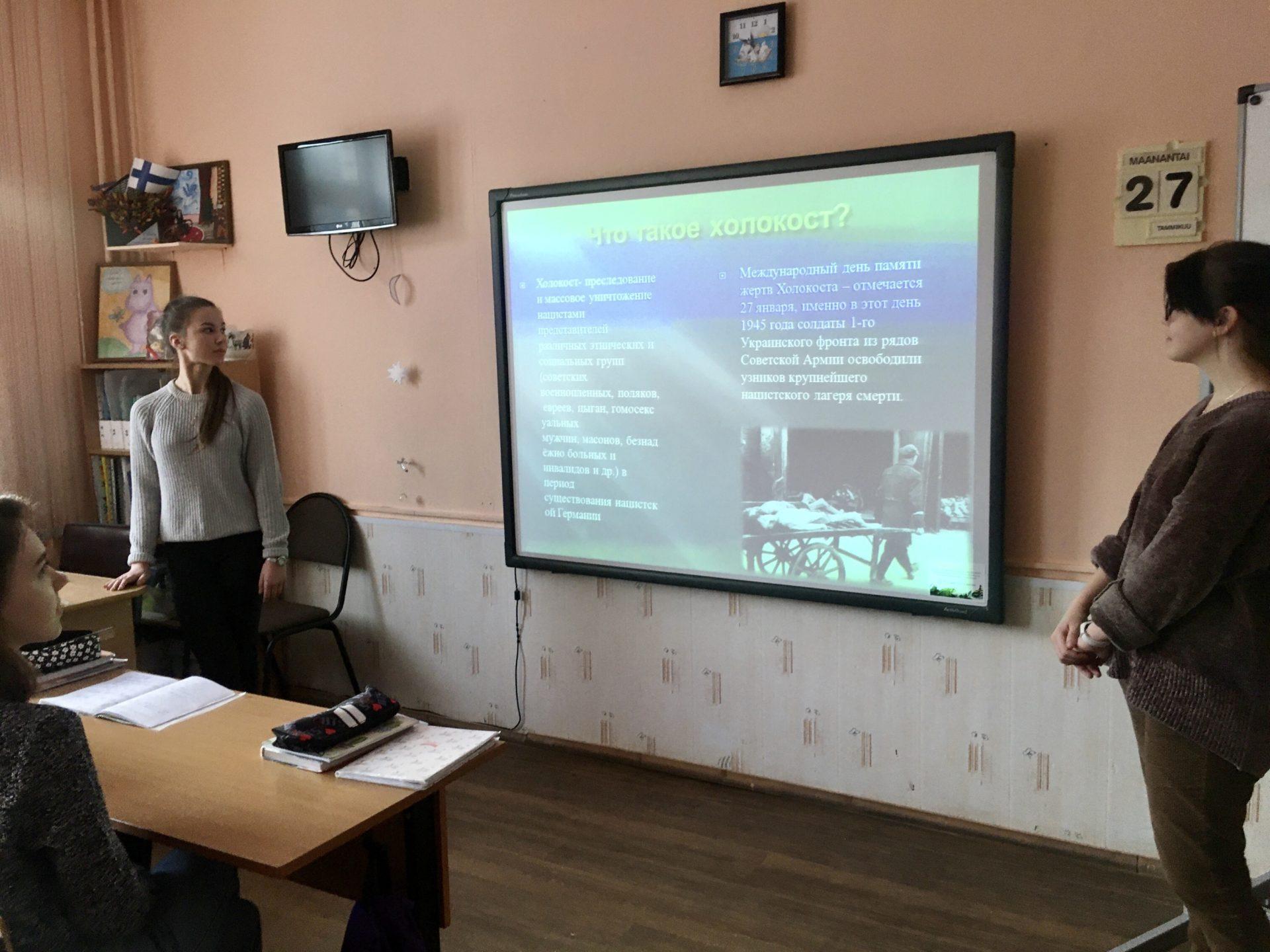 Память и предупреждение. Школа № 3 Петрозаводска