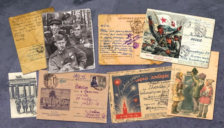 Хроника войны в письмах и дневниках. 18 июля 1941, 1943 и 1944 годов
