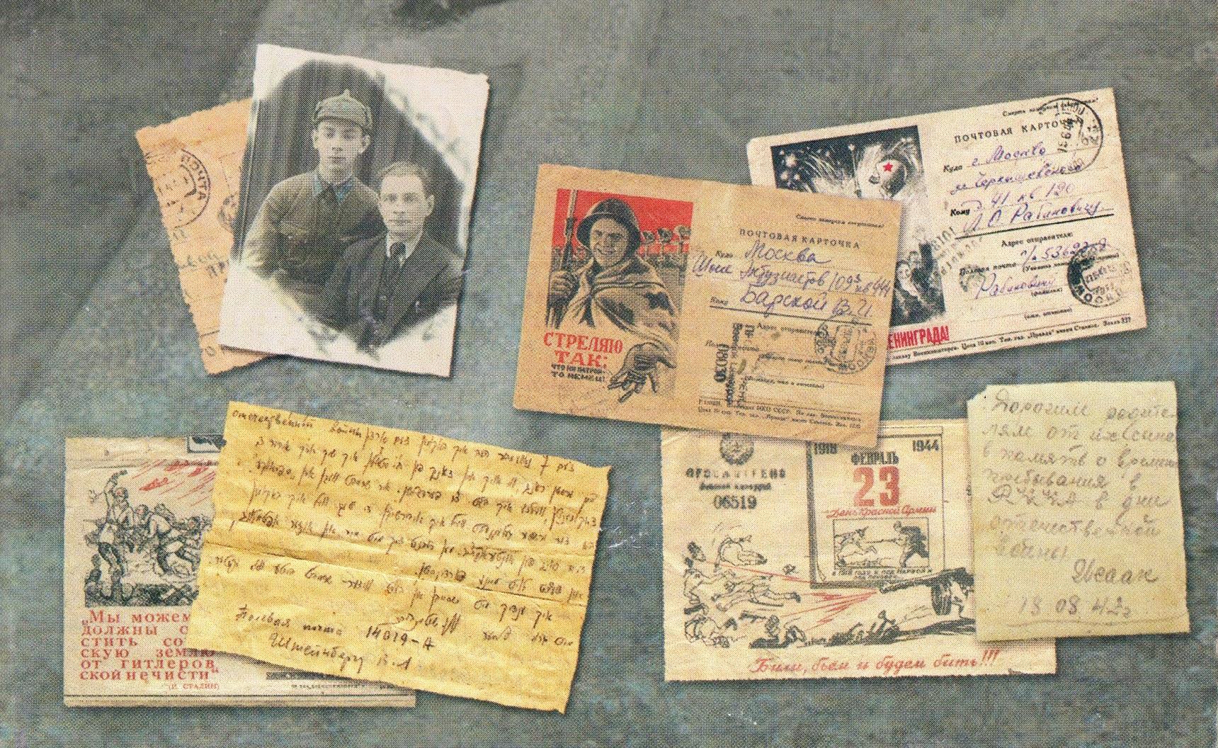 Авторы Победы: последние страницы войны. 14 апреля 1945 года