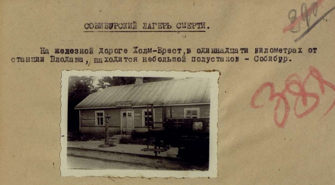 Видеозапись лекции «Собибор: история восстания в нацистском лагере смерти»