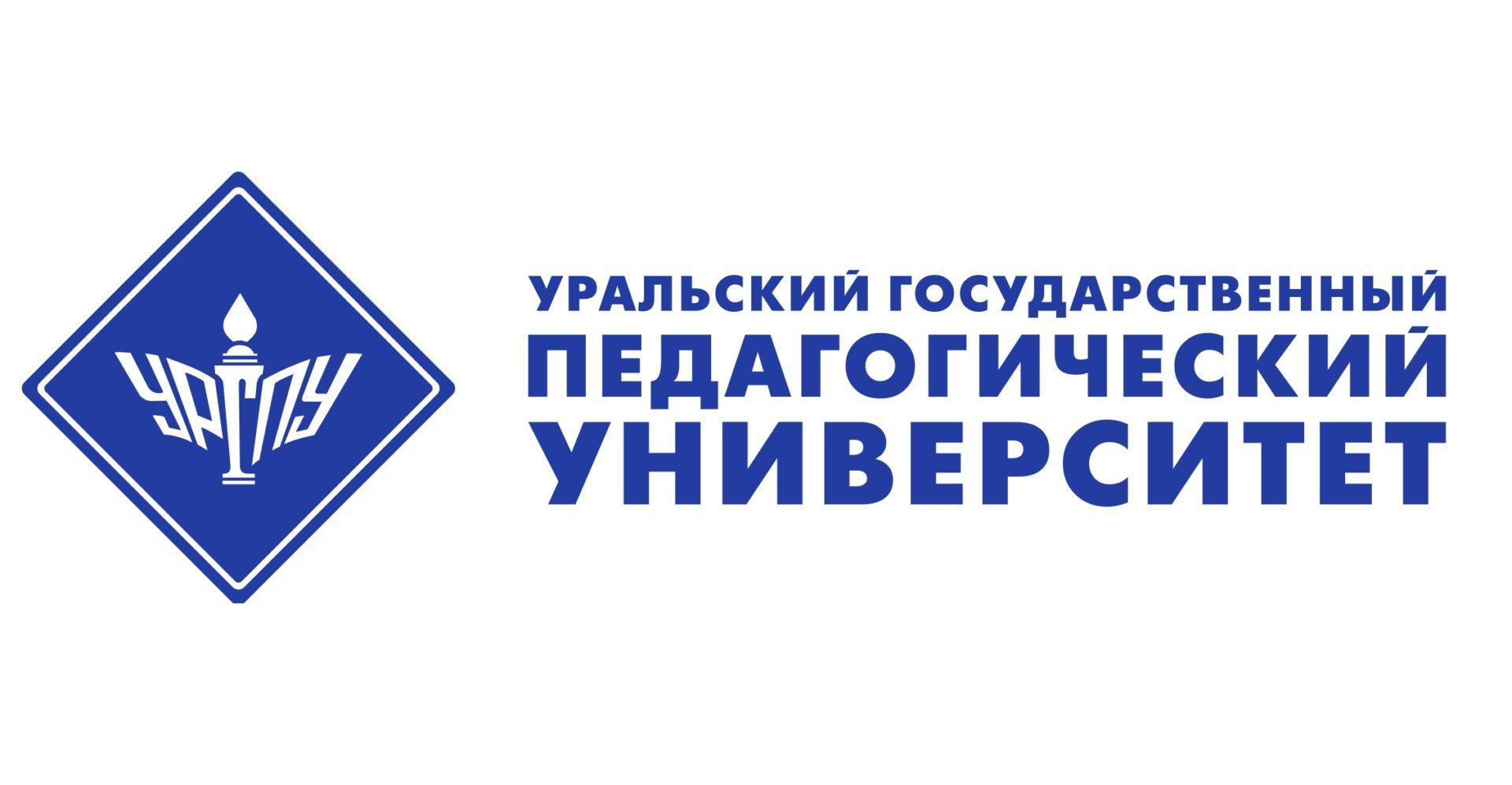 Пост-релиз и сборник по результатам Всероссийских историко-педагогических чтений