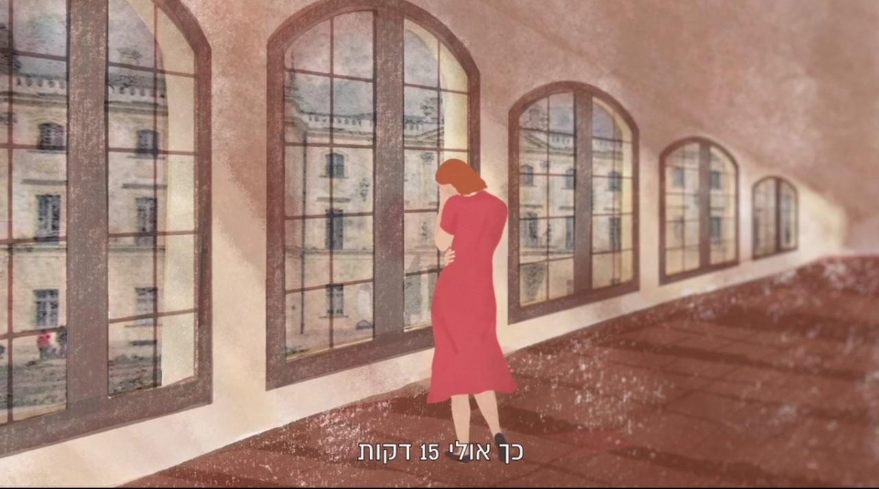 Истории переживших Холокост в короткометражных мультфильмах
