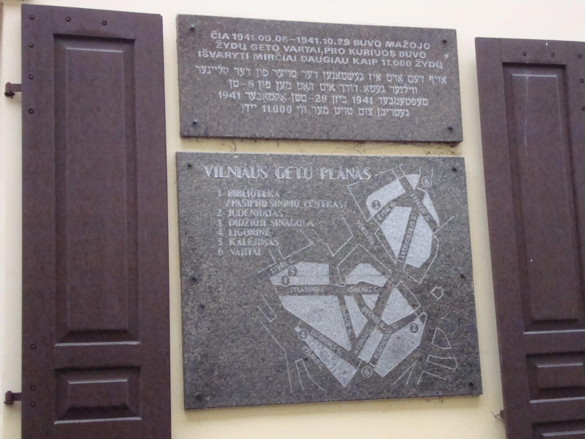 «Миссия свыше и личное испытание». О литовских Праведниках