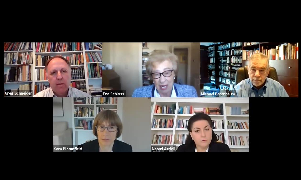 Проект «116 камер» и панельная дискуссия о преподавании Холокоста
