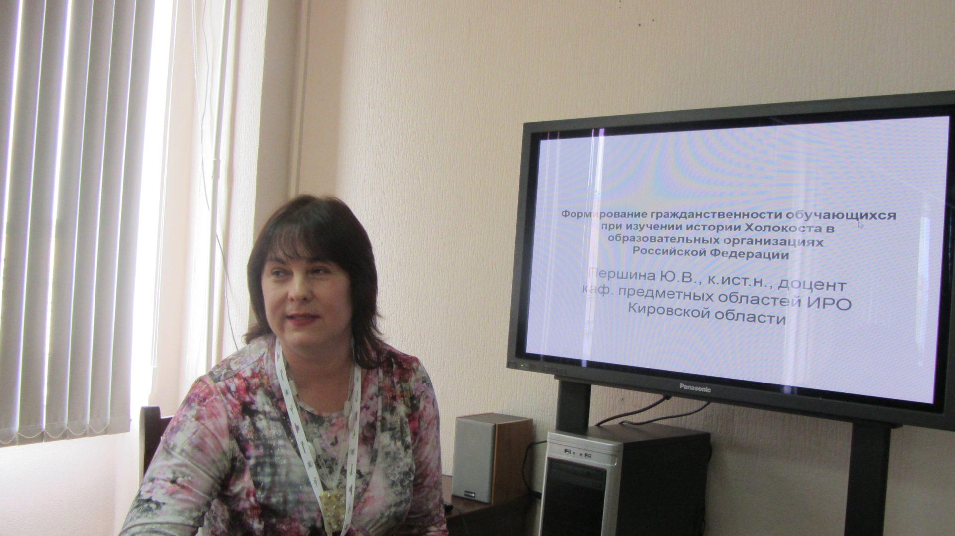 Региональный представитель Центра «Холокост» стала победителем всероссийского конкурса