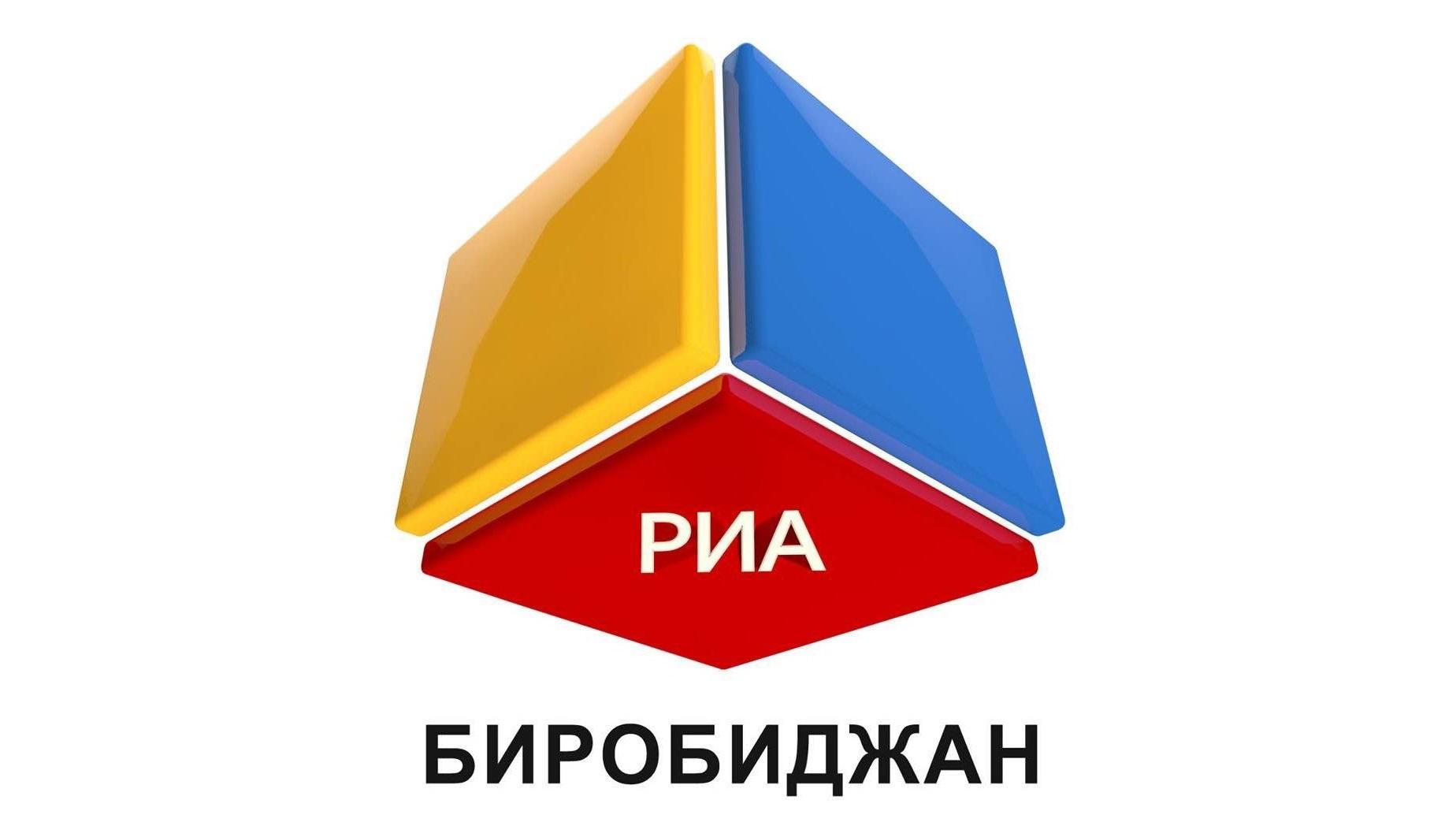 О международном конкурсе «Холокост: память и предупреждение» — в РИА Биробиджан