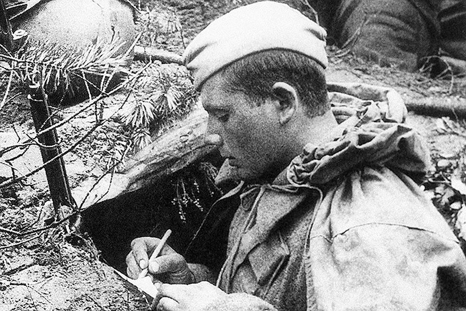 Викторина по военным письмам