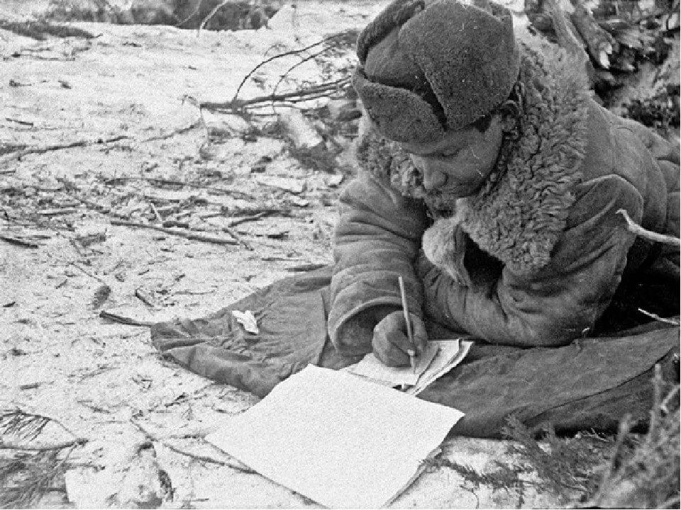 Школьники читают фронтовые письма