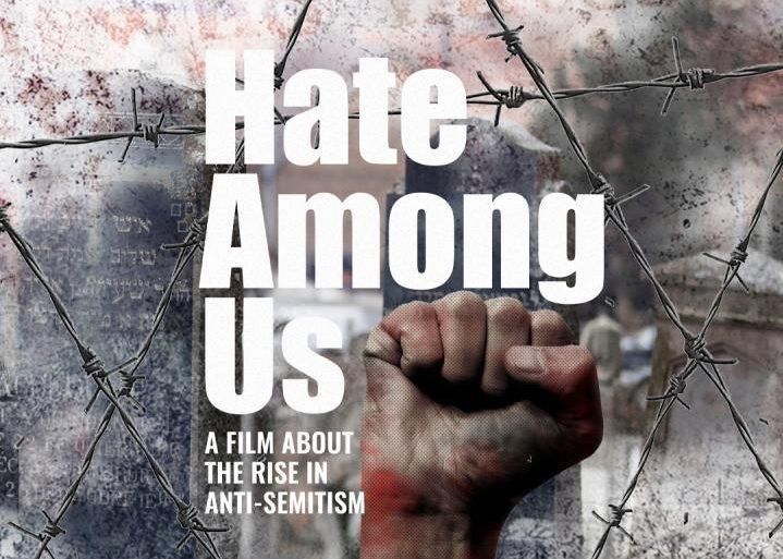 «Ненависть среди нас»