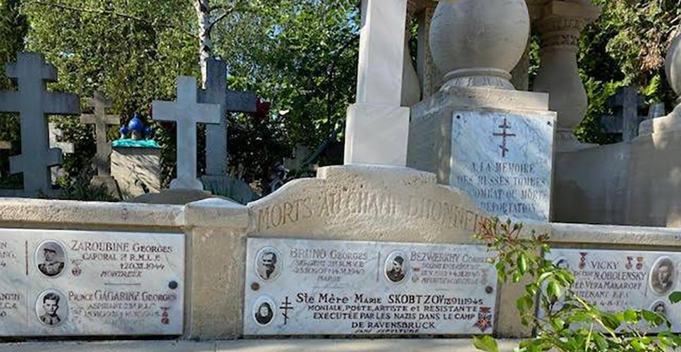 В Париже открыт памятник Марии Скобцовой