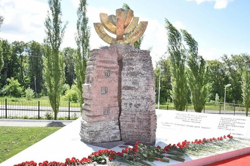 В Уфе открыли памятник жертвам Холокоста и павшим воинам Великой Отечественной