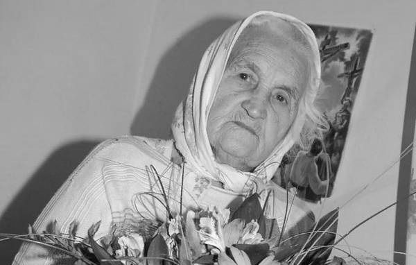 Ушла из жизни Мария Теребилова
