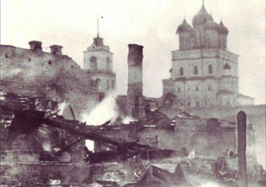 Оккупация и Холокост на Псковщине — статьи на русском и английском языках