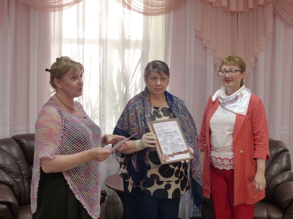 Представитель Центра «Холокост» в ЕАО награждена дипломом «Союза женщин России»