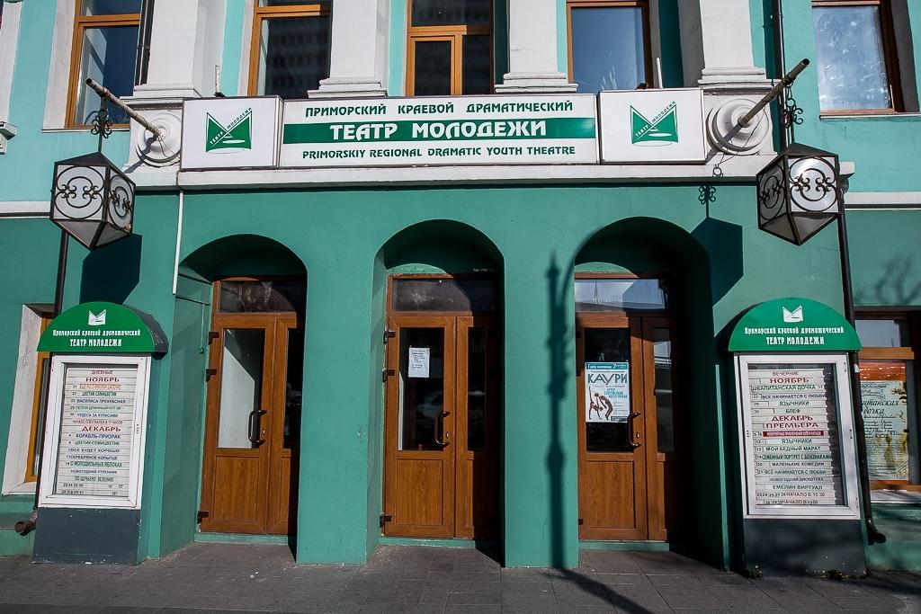 Приморский театр молодёжи откроет сезон премьерой спектакля о Холокосте