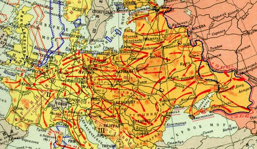 Международная конференция «Освобождение союзниками нацистских концлагерей и гетто»
