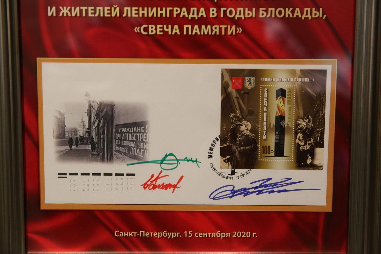 «Свеча памяти» запечатлена на российских почтовых марках