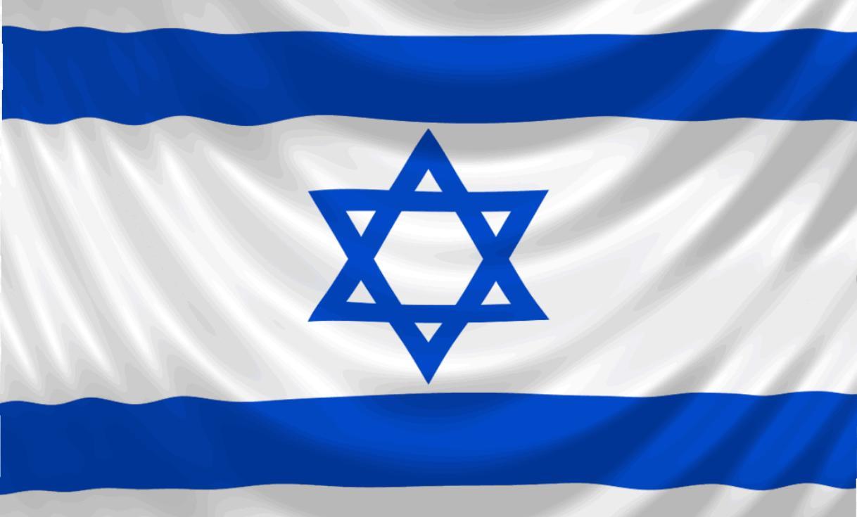 «Да будет свет». Письмо посольства Израиля в России