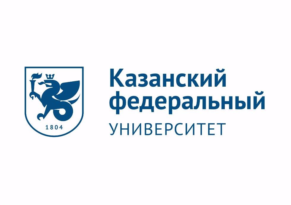 Круглый стол по теме Холокоста в Казани