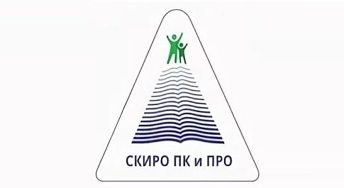 Приглашение на конференцию «Трудные вопросы истории России: методы преподавания и новые подходы в науке»