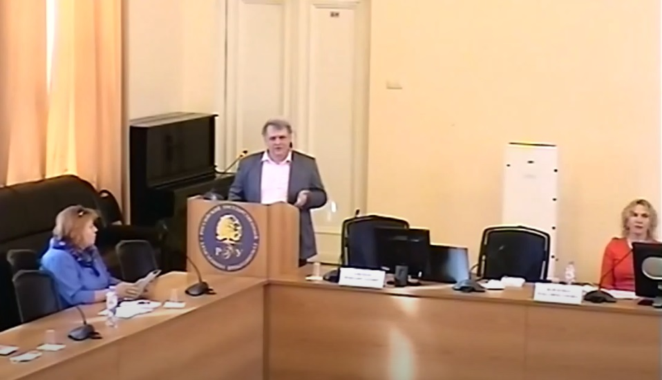 Видеозапись международной конференции «Освобождение союзниками нацистских концлагерей и гетто»