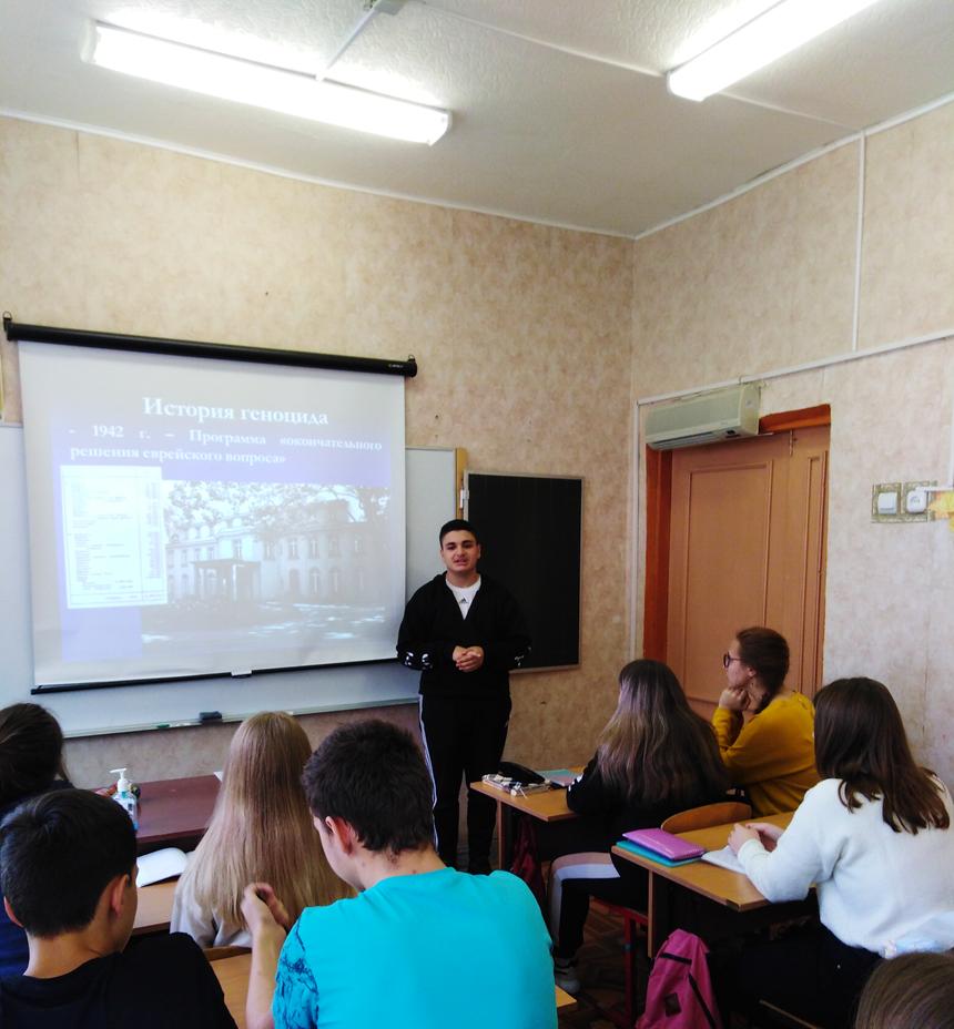 О «Хрустальной ночи» — в Школе № 2 города Лихославля
