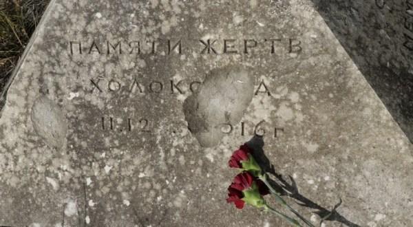 В Крыму почтили память евреев и крымчаков — жертв нацизма