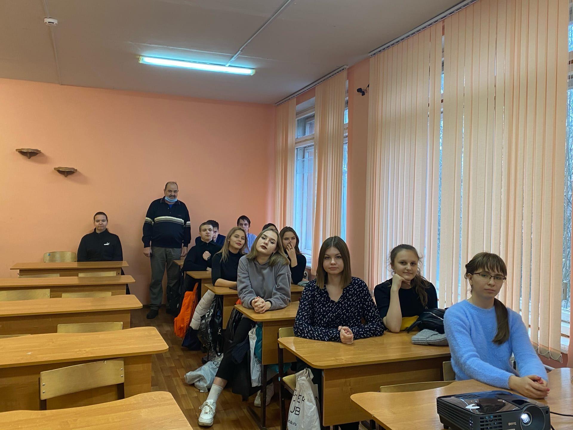 О Холокосте на школьном уроке
