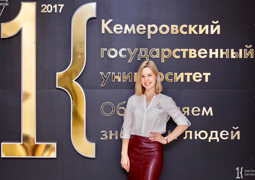 Участница программ Центра «Холокост» стала лауреатом премии «Лучший студент 2020 года»