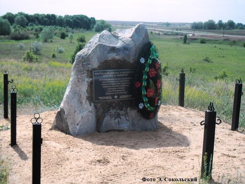 Парадокс Холокоста в хуторе Балабановка