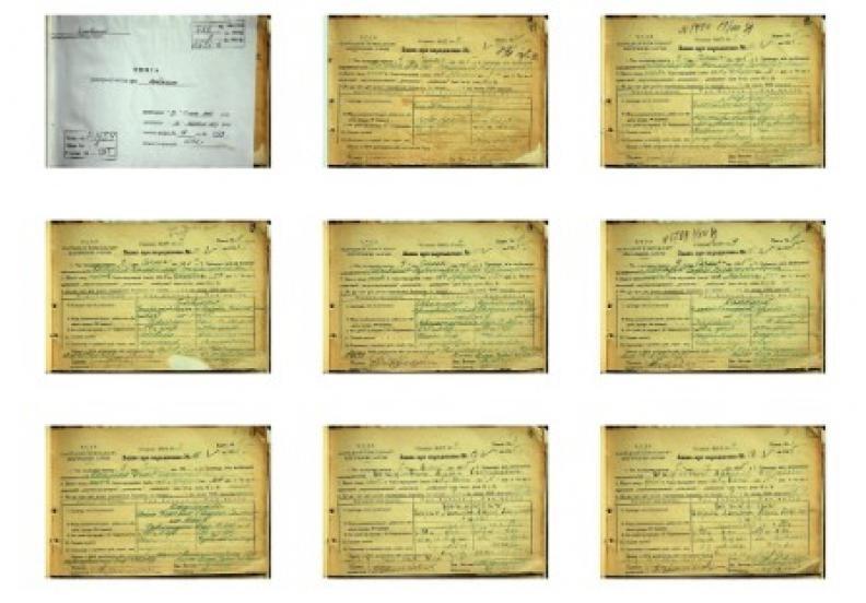 Архив с сотнями тысяч документов доступен на онлайн-платформе Мемориального центра «Бабий Яр»