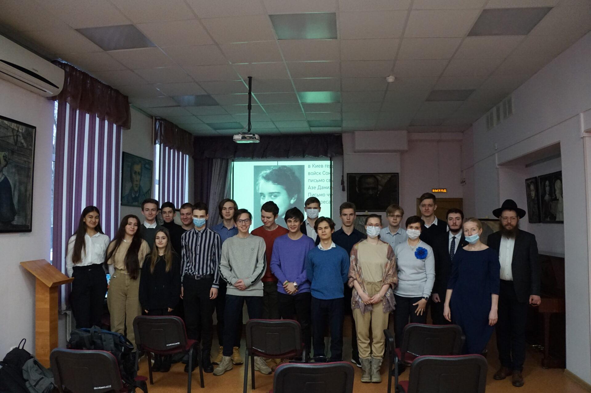 Лекция и выставка в Мытищах
