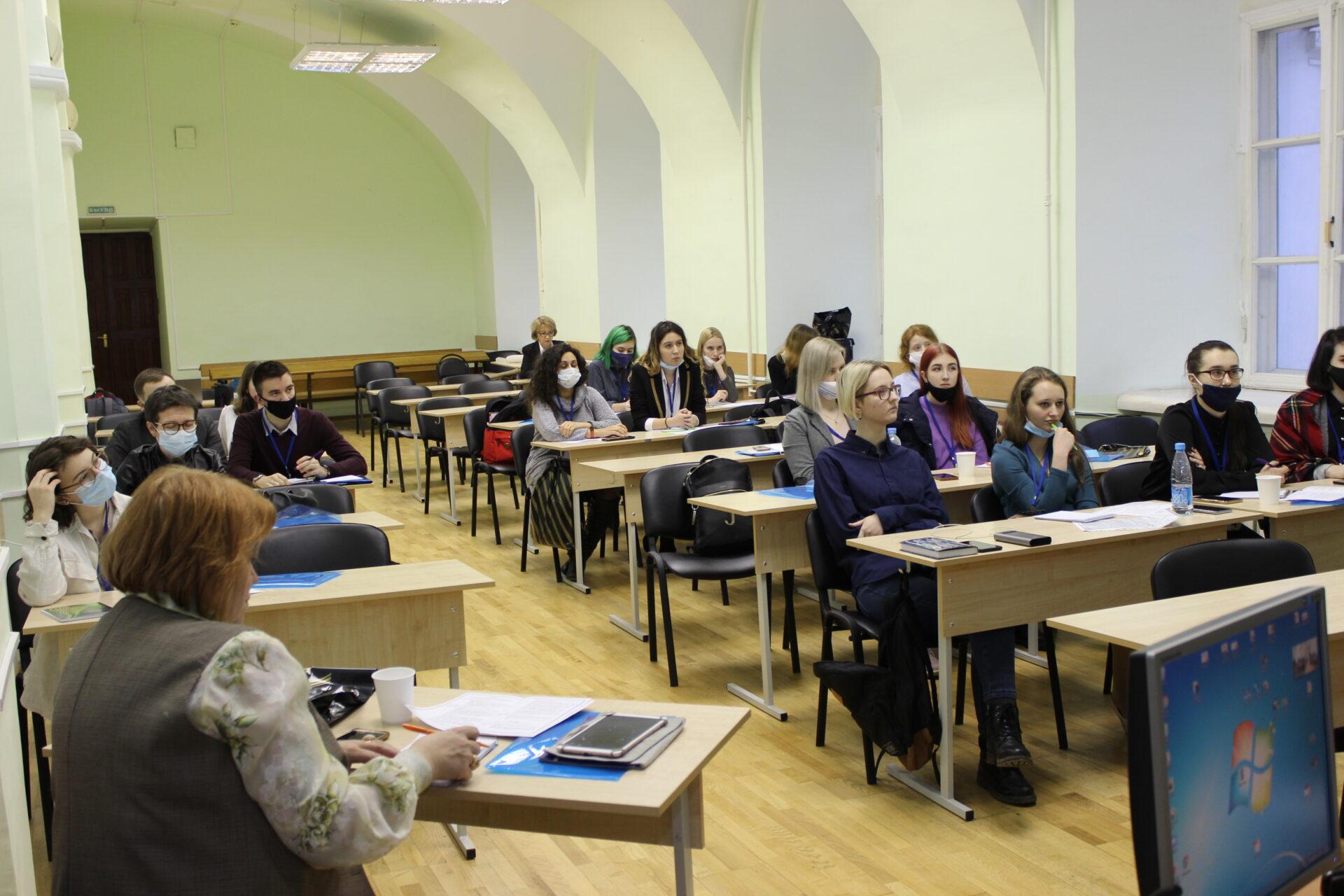 Открытие XV международной конференции студентов и молодых учёных «Холокост: память и предупреждение»