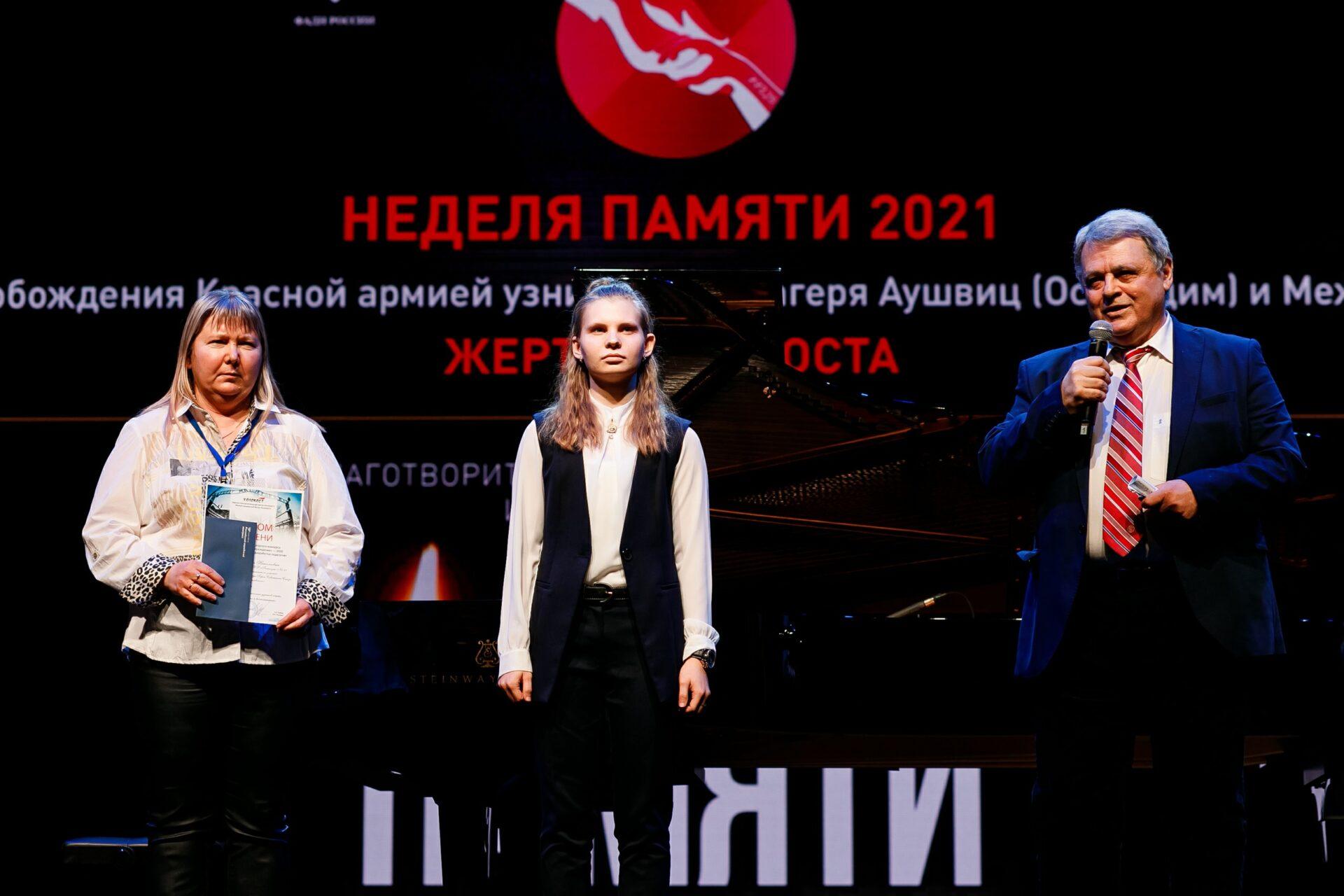 Вечер памяти жертв Холокоста в «Геликон-опере»: как это было