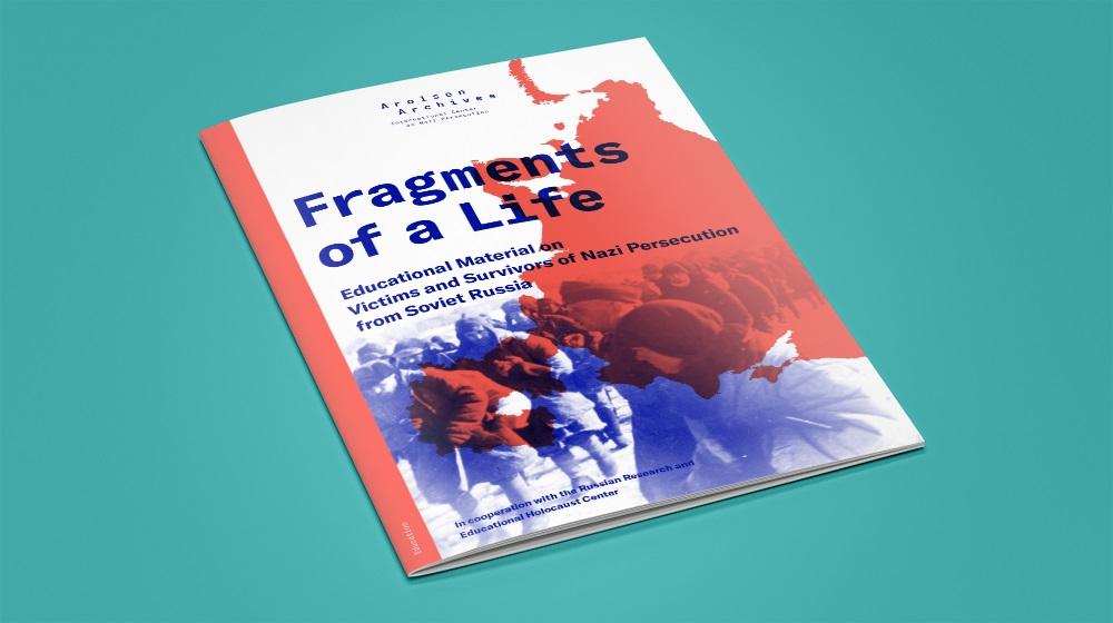 «Фрагменты жизни». Учебный материал о нацистских преступлениях в России доступен онлайн