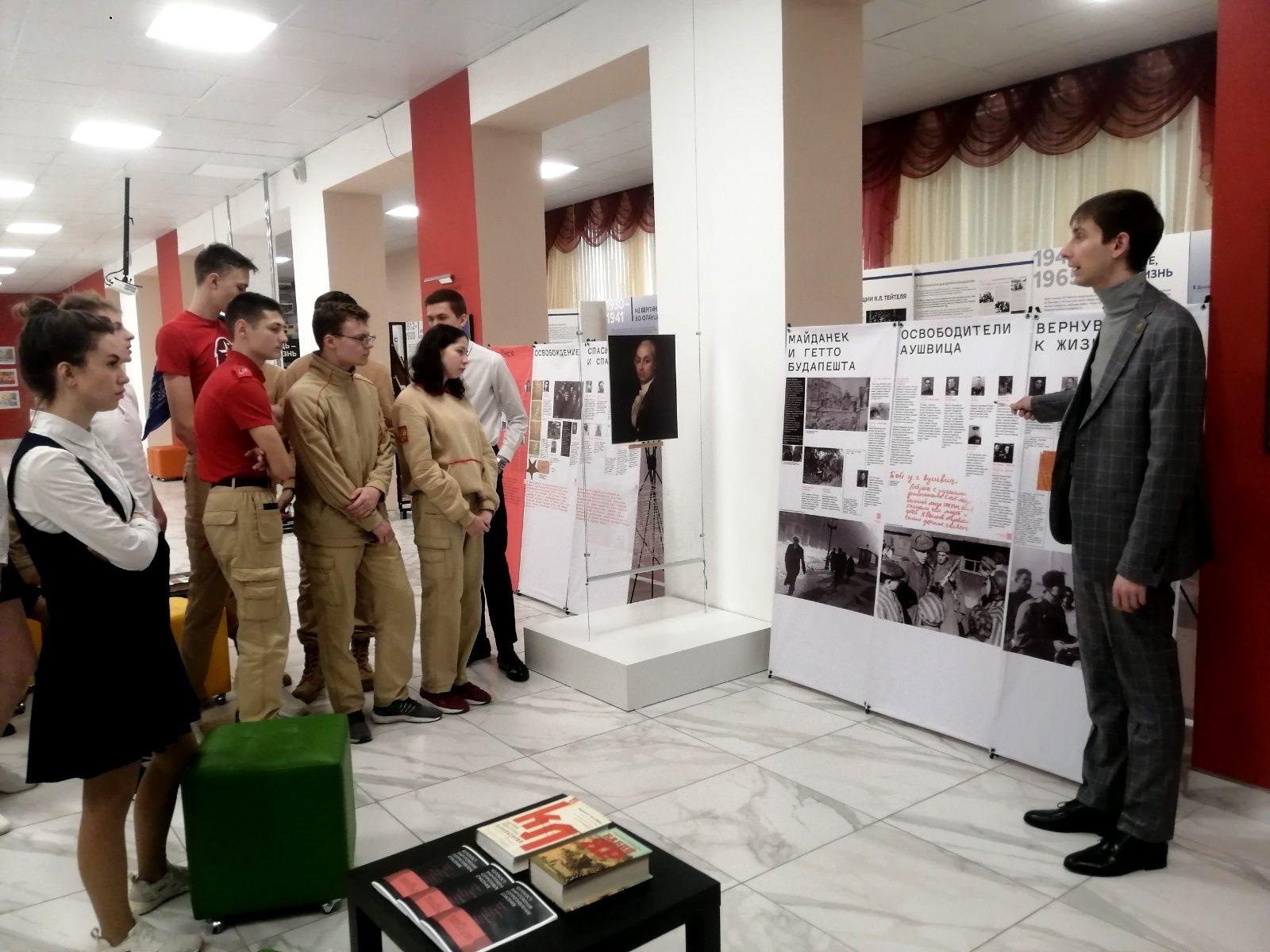 Выставка Центра «Холокост» экспонируется в саратовском лицее «Солярис»