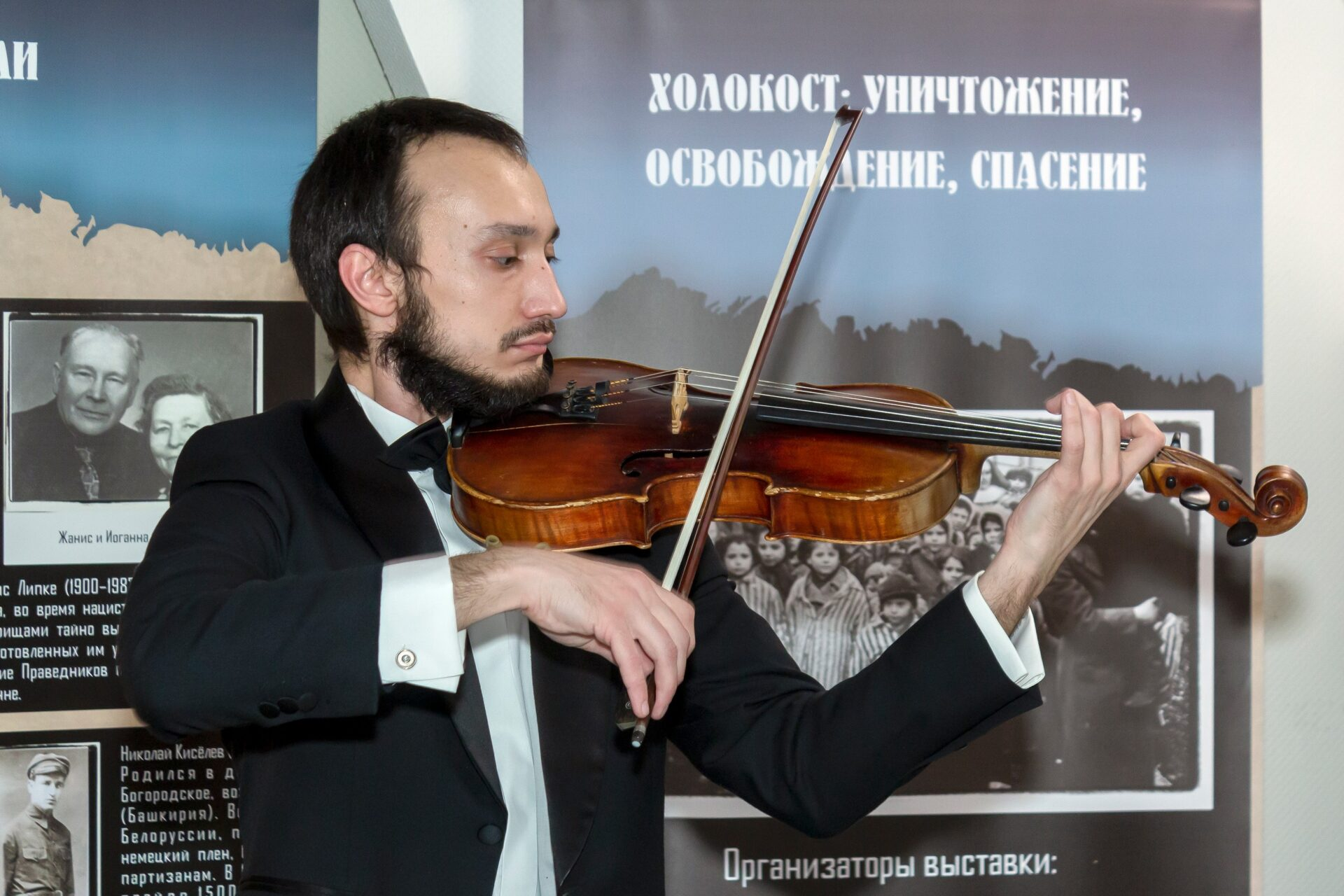 Выставка Центра «Холокост» экспонируется в Тюмени