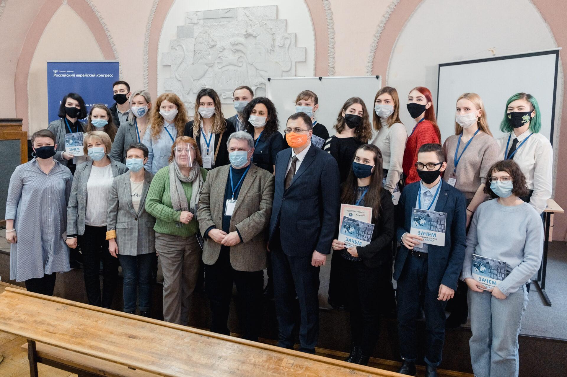 Закрытие конференции студентов и молодых учёных