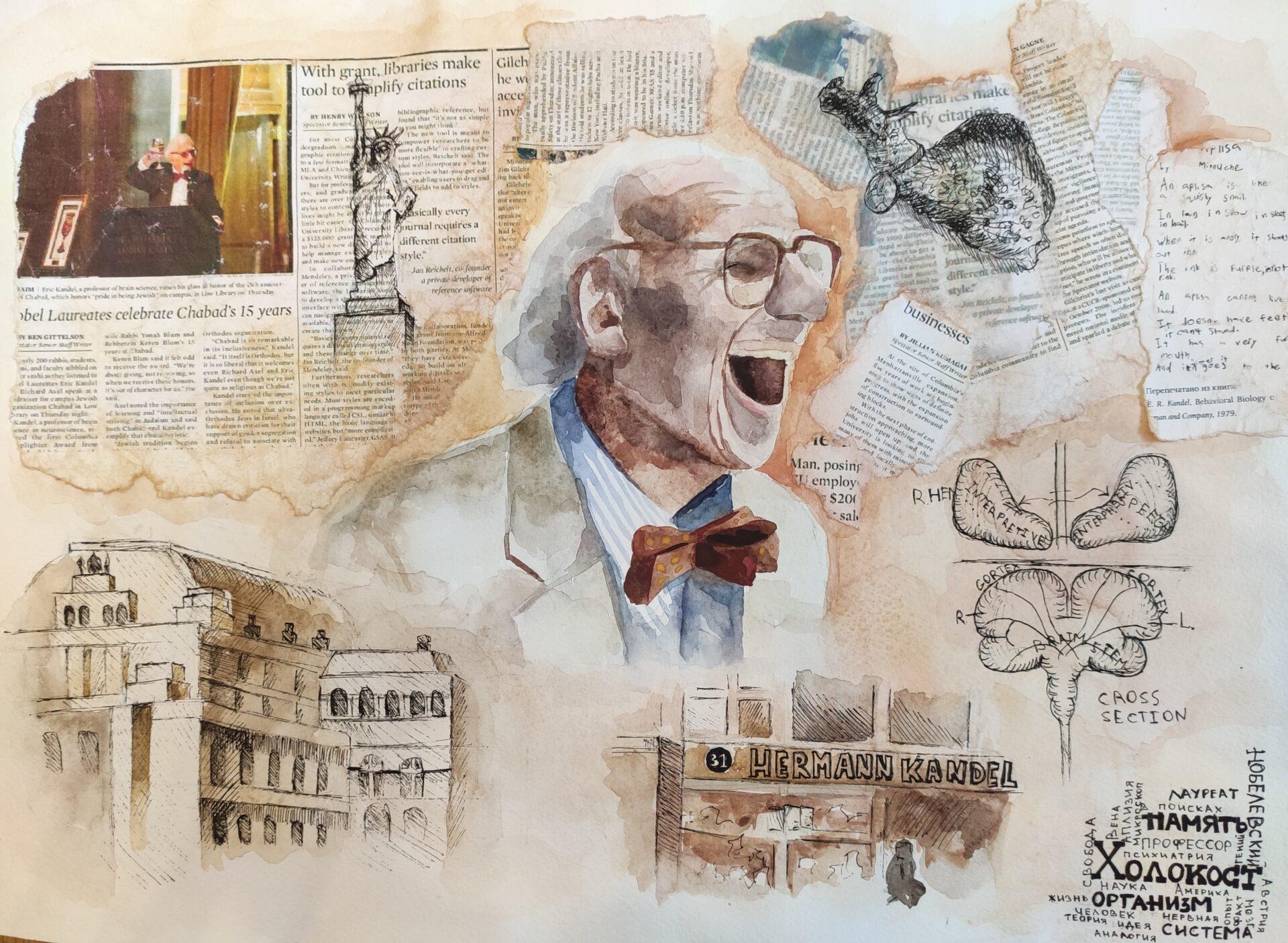Работы победителей творческой номинации конкурса «Холокост: память и предупреждение»